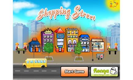 لعبة شارع التسوق