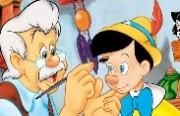 لعبة تلوين بينوكيو Pinocchio